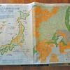 「核のごみ」最終処分場〝適地〟…国が示した地図/「こちらへどうぞ」お呼びの声がかかるとでも?