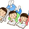 【就園就学前にオススメの本】みんなのためのルールブック ロン・クラーク