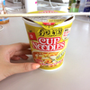 【期間限定】NISSINカップヌードル「香港XO醬海鮮味」が定番シーフード味を超えるウマさ!❤︎
