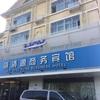 中国の廃墟ホテルで酷い目に遭った体験談/中国系の航空会社を使う時に気をつけること