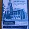 スペイン*2018*ロンダ〜サンタ・マリア・ラ・マヨール教会〜