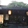 温泉データベース(埼玉県)