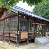 倉神社(広島県福山市加茂町下加茂1026)