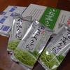 幸運な病のレシピ( 1710 )昼:小松菜うどん(さいたま特産)、かき揚げ、ナス天ぷら