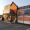 2年ぶりの自転車旅行 in長野県 ①(長野市街~白沢洞門)