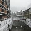 【東京から日帰りもOK】冬の銀山温泉はロマンがいっぱい