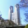 新宿は日本人のふるさと