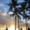 2019年1月 ハワイ旅行記③ 1日目後半 ~ ビーチを楽しんだ後はスパでロミロミ♪ ~