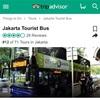 ジャカルタ 超お得な無料の観光バス