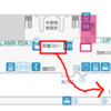 【体験レポート】JAL/ANA修行でも使える 熊本ナイトの満喫ルート ホテルを安く利用する裏技