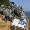 潮騒の調べと大自然 『神島』の魅力を大公開!