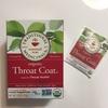 花粉症の喉の痛み対策にお茶 スロートコートの効果