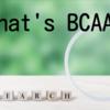 《レビュー 》GronG BCAA マンゴー味を買ってみた 【BCAAはお手軽なサプリメント】