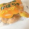 北海道かぼちゃのシュークリーム@セイコーマート