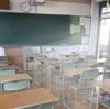 小学校教員資格認定試験・一次試験の「教職教養」対策と勉強のコツ