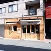押上「現場喫茶」〜建設会社が営む、建築現場モチーフのカフェ〜
