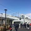 京都の西の玄関口 梅小路京都西駅が開業!