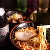 【オススメ5店】川崎・鶴見(神奈川)にあるラーメンが人気のお店