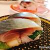 はま寿司はとにかく【さばの押し寿司】がうまい!