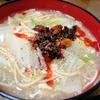 【1食158円】40ヌードルdeプロテイン酸辣湯麺の作り方