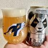 【海外クラフトビール 】ホップワークス  ロボットパンダ 【ヘイジーIPA】