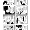 ガチひきこもりニート系漫画「メンヘラニートまといちゃん」⑰
