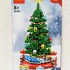 LEGO 40338 クリスマスツリー