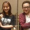 シーズン15 第一回は新アシスタント「神部美咲」さんとの「初対面トーク」をまったりとお届けします。
