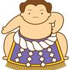 平成最後の本場所、白鵬42回目の優勝で締める~大相撲春場所