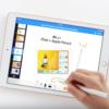 iPad2018年バージョンCM曲!NONONO『Masterpiece』