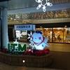 東横イン大阪伊丹空港は、大阪国際空港に近くて便利なホテルです