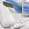 家電の番号はそのまま、引越しついでにネット会社をお得に変えよう!
