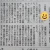 『相場感覚』が問われるエンタメ化する現代!
