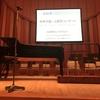 東京音楽隊の「世界の国旗国歌コンサート」(3)