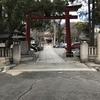 綱敷天満神社へ行ってきました。