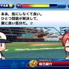 【選手作成】サクスペ「フリート高校 三塁手作成⑦ 迷走中」