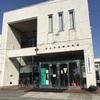 富山市立図書館 月岡分館