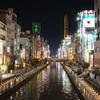大阪の夜一人飲み