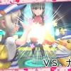 【ピカブイ 】ヤマブキジムがカッコいい!ナツメ戦!【ポケモン】
