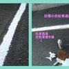 自転車通路のライン引き