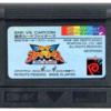 SNK VS.CAPCOM 激突カードファイターズのゲームと攻略本 プレミアソフトランキング