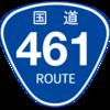 No.143 国道461号