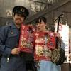 新横浜ラーメン博物館でも宣伝中…そして出演者募集は3月27日から!