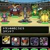 level.146【ウェイト100】第91回闘技場ランキングバトル5日目