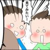 【4コマ漫画】鳥山明先生はやっぱりすごいと思いました。
