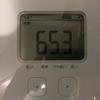 毎年恒例『年末年始の体重増加』中間報告(ダイエット15日目)