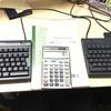 このキーボード、肩こり解消の最終兵器になるか。