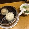 京都 「菜館 wong」