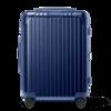 RIMOWA(リモワ) ESSENTIAL Cabin(リモワ エッセンシャル)- プレミアム ラゲージブランドのリモワ(RIMOWA)が、製品ラインナップを一新