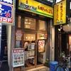 京急川崎の「リンガーハット」で一人野菜スープ